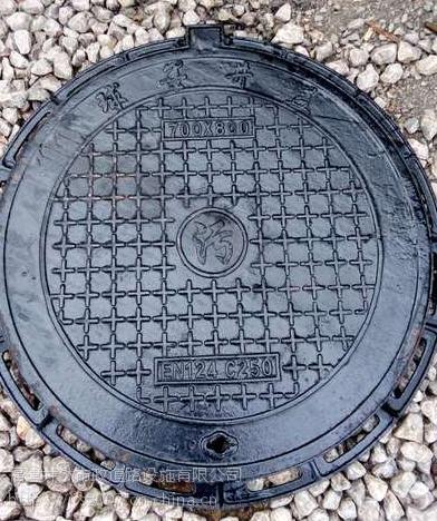 球墨铸铁井盖防水防盗高承重不锈钢电力污水市政700*800