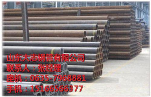 http://himg.china.cn/0/4_363_238754_500_320.jpg