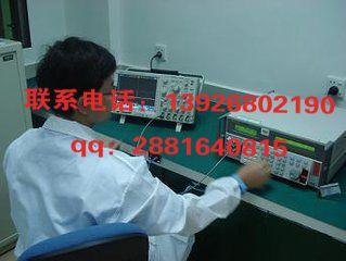 http://himg.china.cn/0/4_363_238834_319_240.jpg