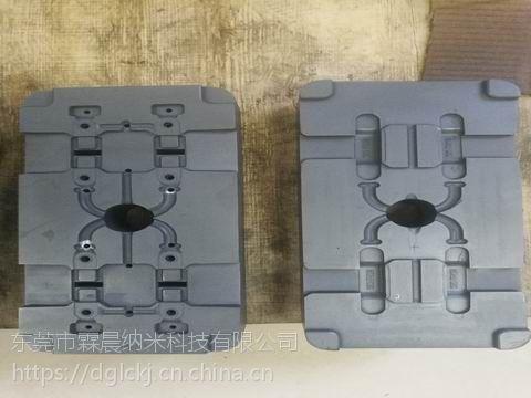 深圳哪一家真空镀膜纳米陶瓷涂层技术好?东莞霖晨XR-DLC