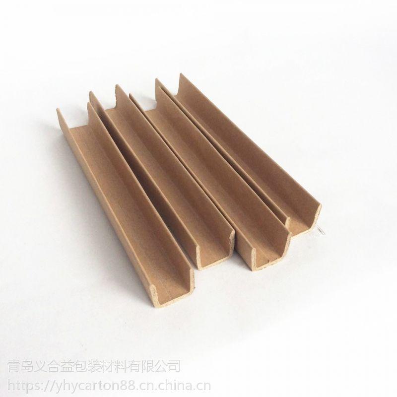 直销U型纸护角_玻璃U型纸护角_环绕牛皮纸护角厂家