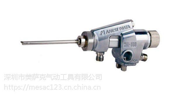 日本岩田WA-0609斜角自动喷枪