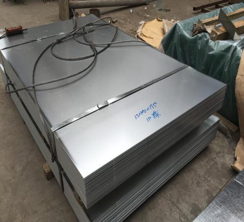 供应镀铝锌板S350GD+AZ卷料 附带SGS证明