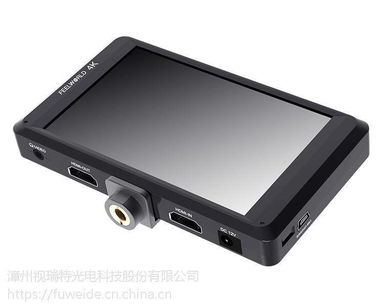富威德FW450 单反微单外接4.5寸4K 摄影监视器 HDMI输入/输出 厂家直销