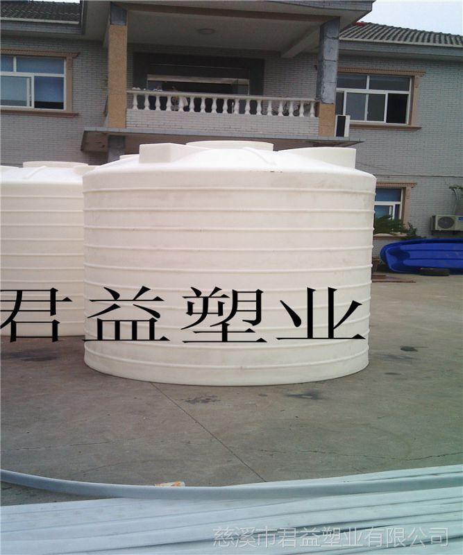大容积储罐生产工厂 20立方PE罐价格哪家好