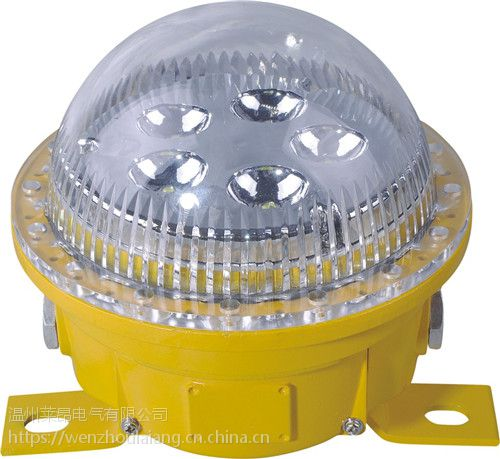 10WLED防爆灯/BAD603防爆固态安全照明灯