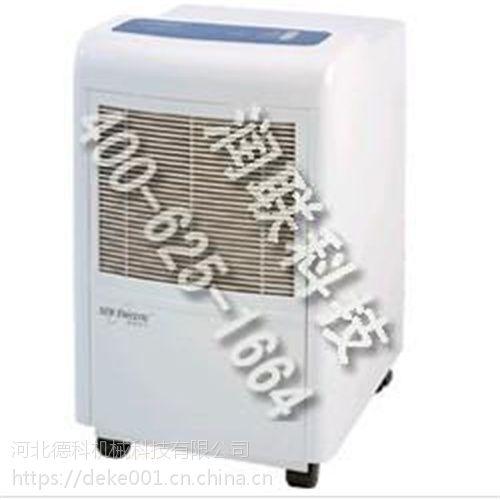 古交全自动环保除湿机 全自动环保除湿机CH936B/CH948B量大从优