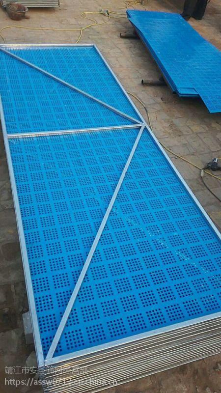 江苏工地爬架网 泰州圆孔喷塑脚手架 靖江爬架网 板厚0.8-1.2mm 一平方米18元