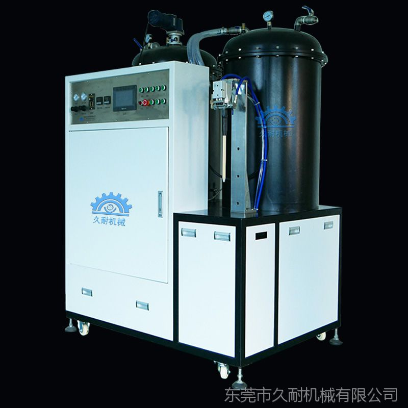 代替人工的自动配胶设备 久耐机械双组份ab胶自动混胶机