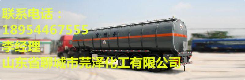 丽水M3三甲基一氯硅烷99%厂家现货直销