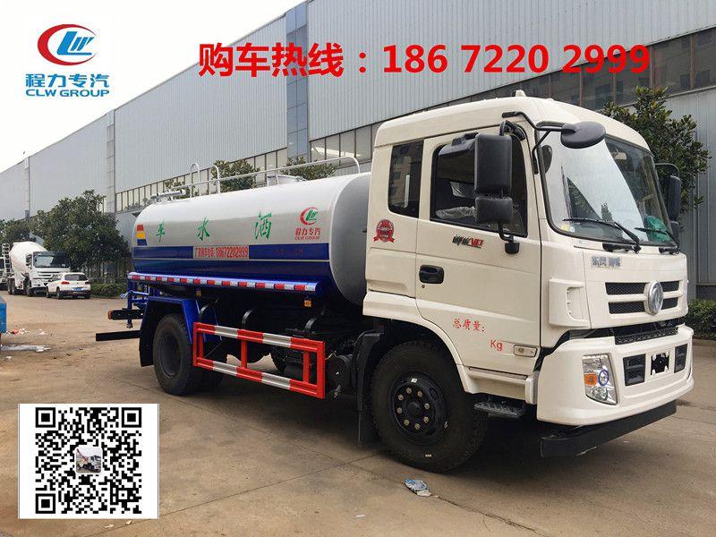 http://himg.china.cn/0/4_364_1035429_800_600.jpg