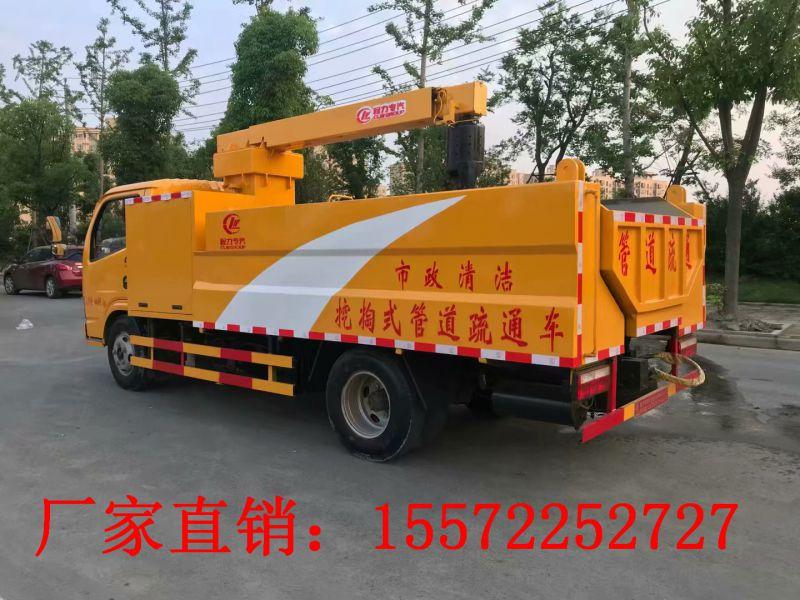 http://himg.china.cn/0/4_364_1038745_800_600.jpg