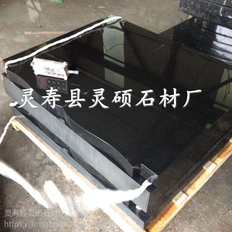 石材毛板中国黑 黑色花岗岩销售 厂家直销天然黑色料灵硕石材