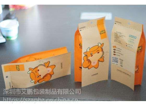 赣州休闲食品包装袋厂