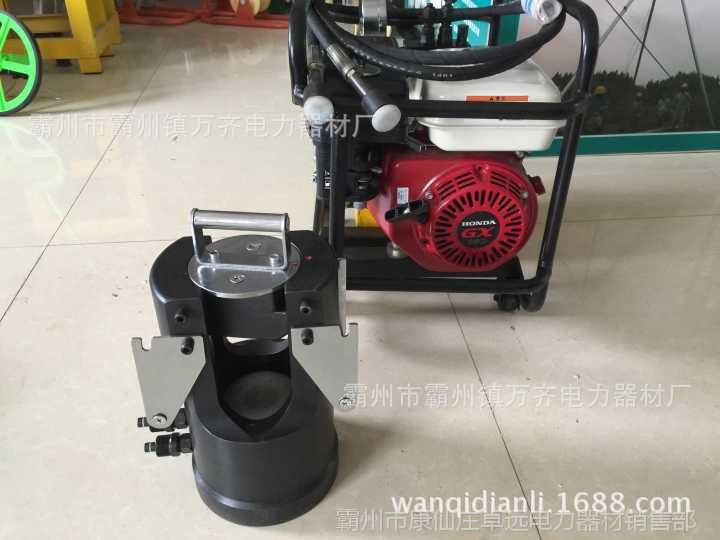 玉环 QY-25 分体式 分离式导线压接机 施工照片