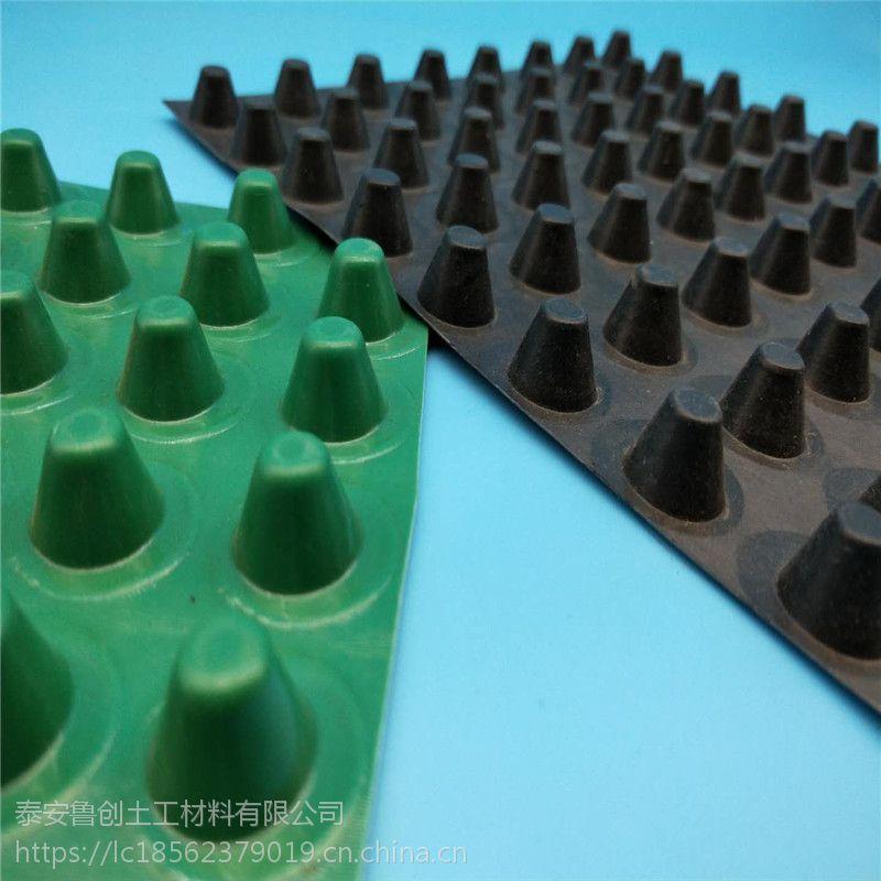 山东厂家热销 排水板全新料再生料 hdpe排水板 欢迎电话咨询