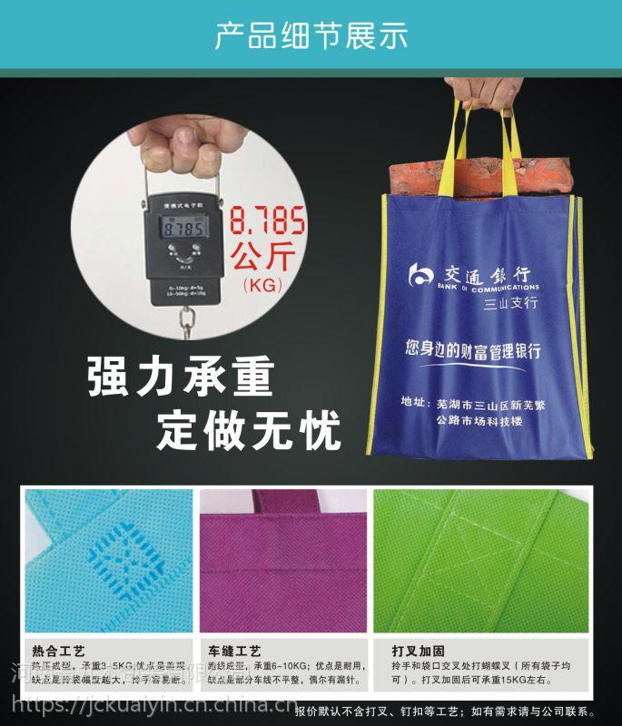 义马市无纺布袋手提袋厂家价格0.65元免费设计印刷地址电话包邮