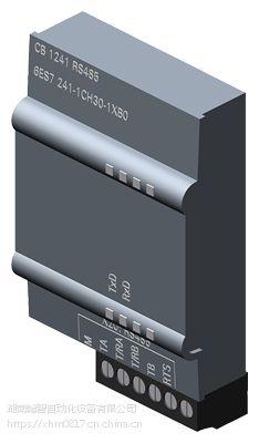 西门子模块6ES7351-1AH02-0AE0
