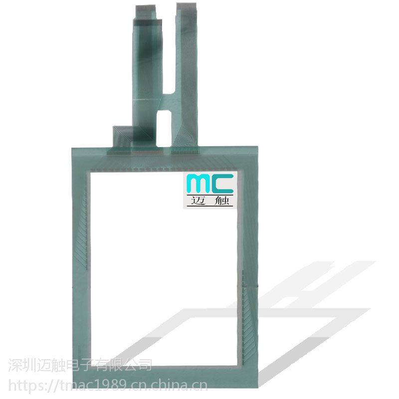 M-Touch 厂家直销 三菱A951触摸屏 7寸工控触摸板