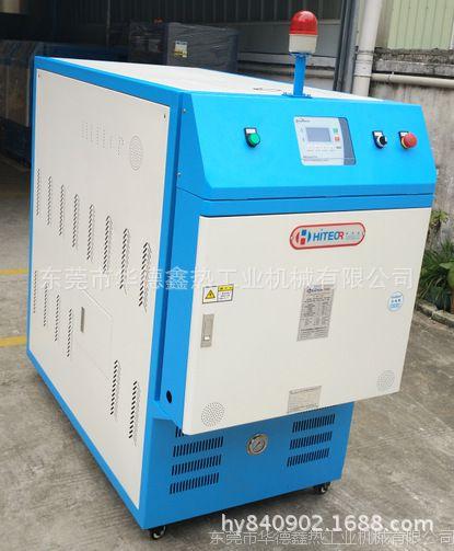 压延专用温度控制机,压光温度控制机,压光辊筒温度控制机