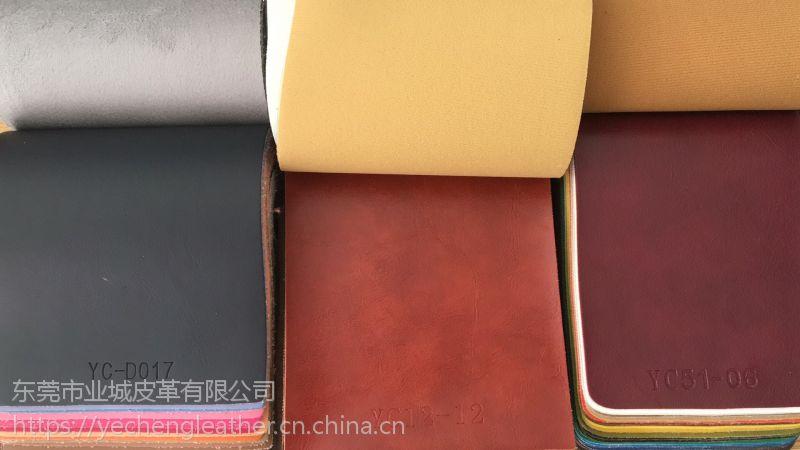 东莞专业PU,半PU,PVC,植绒,超纤等各类合成革销售