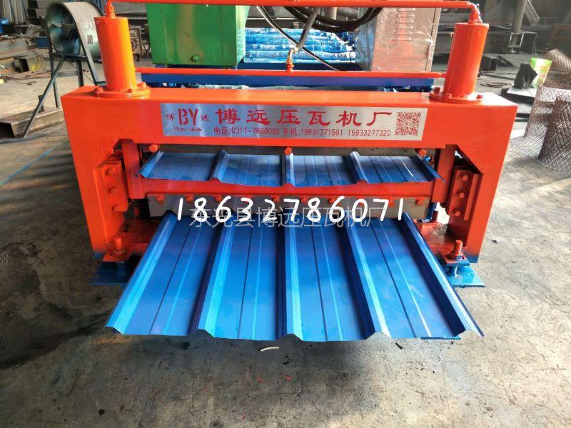 博远压瓦机厂家供应840-900彩钢瓦单板机@彩钢瓦单板机价格