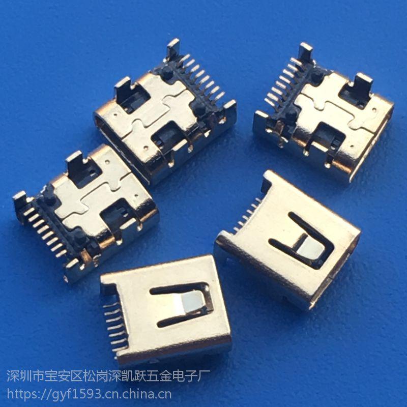 MINI USB 8P母座 90度四脚插板DIP+SMT 带两个定位柱 镀金 黑胶芯