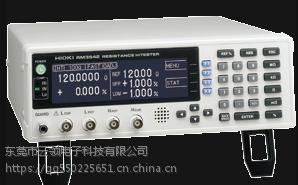 出售日置HIOKI回收电阻计RM3548维修