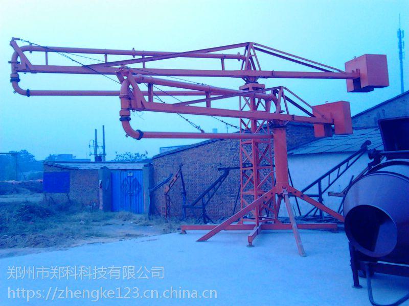 江苏扬中郑科HG20型高楼钢筋网面手动布料机超宽浇筑