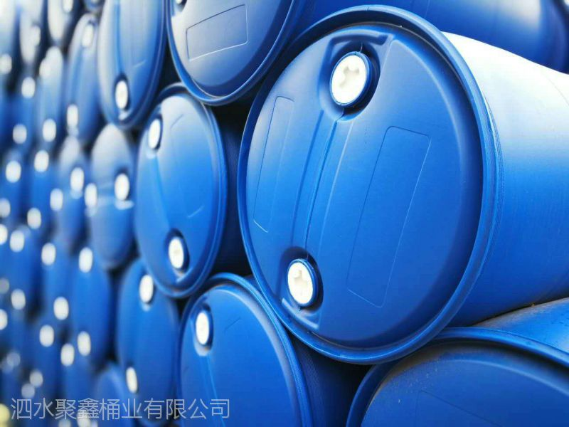 广东 200公斤塑料包装桶|蓝色塑料桶 防腐蚀耐酸碱200升化工桶