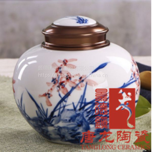 送客户礼品手绘陶瓷茶叶罐定做