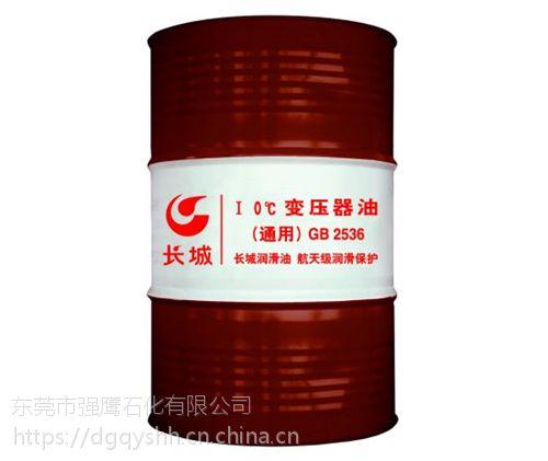 变压器油供应商来介绍变压器油的三种功能