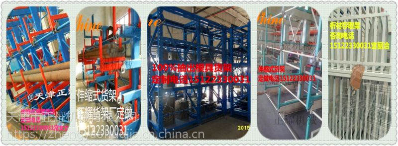 烟台厂家定做 重力式货架图纸 自滑式货架特点 ZY10080 高位仓库图片