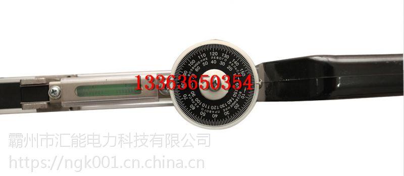 俄式轨距尺 铁路道尺型号齐 数显轨距尺 铁路检测尺TGC-1520-I汇能