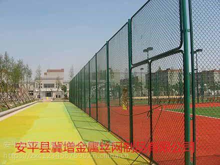 生产运动场围栏网价格低廉、