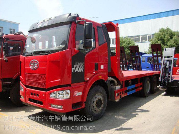解放单桥平板运输车 解放J6平板运输车 平板运输车厂家