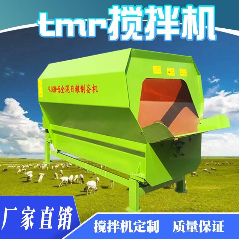 河北昌黎县牛饲料混料机 青贮草料搅拌机 带减速机的搅拌机