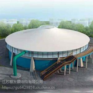 室外公园景观膜结构小品 商场入口膜结构 沼气池气柜工程
