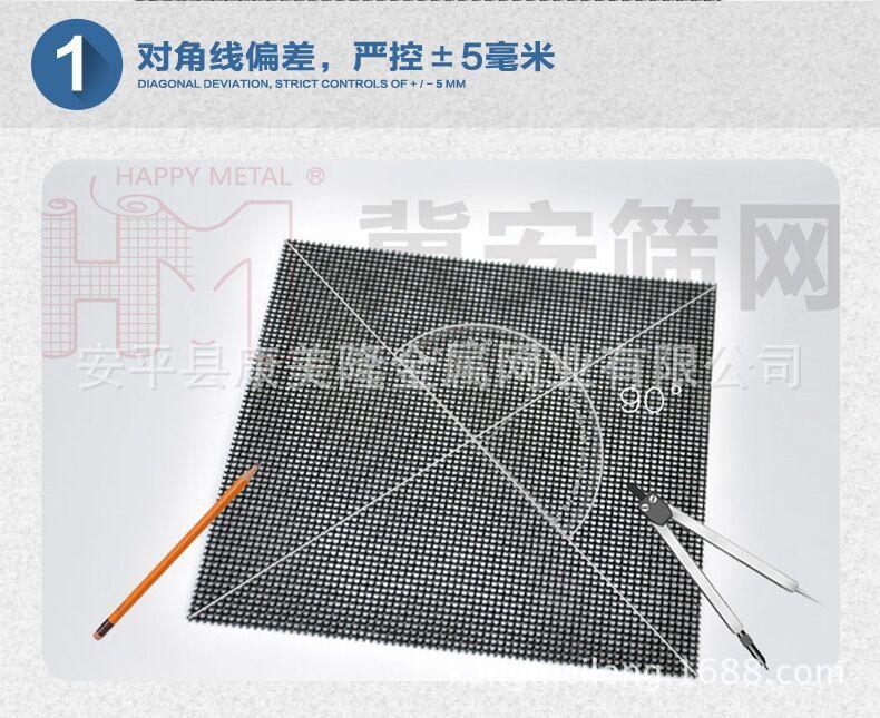 供应生产 高目数不锈钢磨料网 400目不锈钢筛网 (图)图片