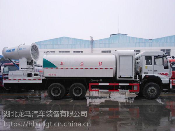 黑龙江哈尔滨市环卫雾炮车配件 雾炮车配件价格