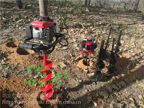 小型四冲程汽油机挖坑机可长时间工作的钻树坑机