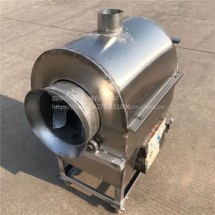 宏瑞直供滚筒翻炒炒货机 炒板栗瓜子花生机器