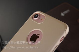 FOWO 苹果手机壳 iPhone简约保护套 iPhone 6/7/8/X 360全包壳防摔磨砂硬壳
