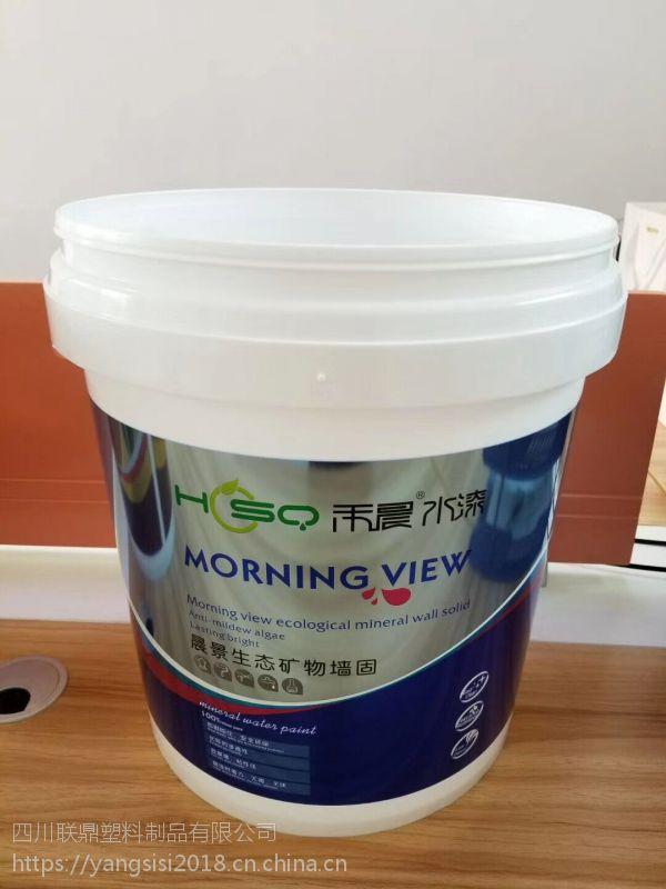 供应20L全新款塑料桶、复雷射膜塑料桶、乳胶漆桶