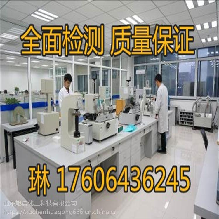 山东甲醇生产企业 国标优质甲醇价格量大价格优惠