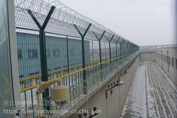 监狱隔离网_机场隔离网加工定制【绅耀】