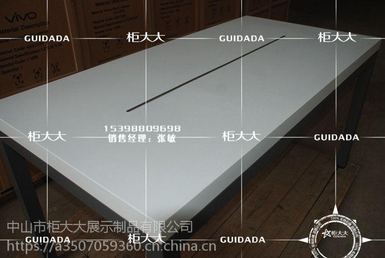 苹果mono体验店系列产品 苹果中岛体验桌 柜大大厂家直销