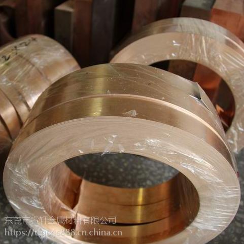 长期批发铜带 住友C5191磷青铜带 磷铜片 电池弹片用磷铜带