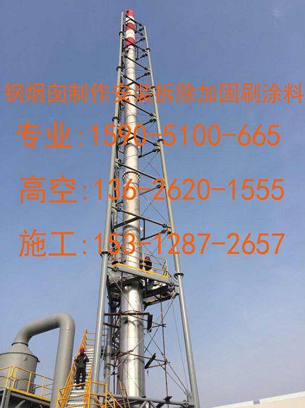 夏县烟筒安装垂直爬梯平台维修工程资质等级高