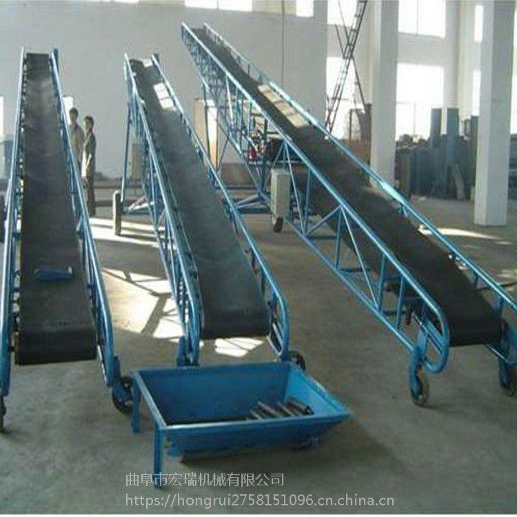 浩瑞生产颗粒物料带式输送机